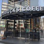 スターバックスコーヒー(STAR BUCKS COFFEE)神田小川町2丁目店
