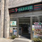 セブンイレブン 神田須田町中央通り店