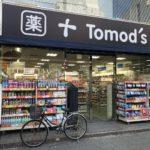 トモズ(Tomo's)秋葉原店