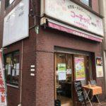 ヘルシー玄米弁当、コーチャル(Corchal)神田店