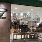 千代田区内唯一の店舗、東急ハンズ東京店