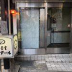 喫茶室ルノアール ニュー秋葉原店
