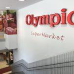神田エリア最大級のスーパー、オリンピック淡路町店