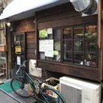 【移転】秋葉原の人気カレー店、カレーノトリコ