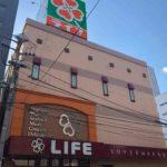 秋葉原エリア最大のスーパー、ライフ(LIFE)神田泉町店