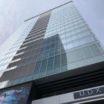複合型オフィス、秋葉原UDX