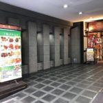 麹町駅5番出口横の中華料理店、上宴(ジョウエン)