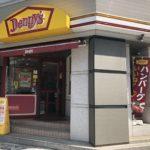 24時間営業のファミレス、デニーズ 神田小川町店