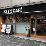 KEY'S CAFE(キーズカフェ)秋葉原店
