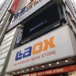 LAOX(ラオックス)秋葉原本店