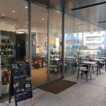 【閉店】秋葉原の穴場的カフェ、R.L WAFFLE CAFE(エール・エル ワッフルカフェ)