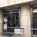 みずほ銀行 神田支店
