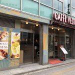 カフェ・ベローチェ(CAFFE VELOCE)岩本町駅前店