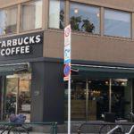 スターバックスコーヒー(STAR BUCKS COFFEE)九段下店