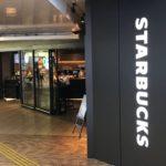 スターバックスコーヒー(STAR BUCKS COFFEE)JR秋葉原駅ラチ内店