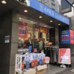 スーツ専門のアウトレット店、ONLY OUTLET 神田駅北口店