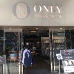 スーツ専門店、ONLY(オンリー)淡路町