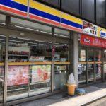 ミニストップ 神田鍛冶町店