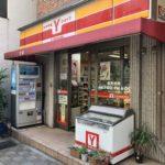 ヤマザキショップ 神田宝屋店