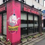 神田駅前のタイ料理店、BLUE PAPAYA(ブルーパパヤ)
