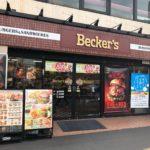 Becker's(ベッカーズ)飯田橋東口店
