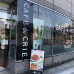 CAFÉ de CRIÉ(カフェ・ド・クリエ)市ヶ谷駅前