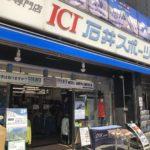 ICI石井スポーツ神田本館