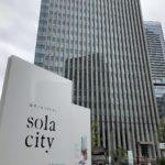 JR御茶ノ水駅前の複合施設、御茶ノ水ソラシティ(sola city)