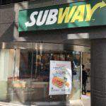 SUBWAY(サブウェイ)九段下店