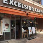 エクセルシオールカフェ(EXCELSIOR CAFFÉ)九段下店