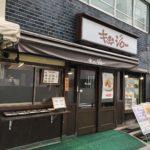 キッチンジロー 神田鍛冶町店