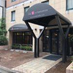 ザ・ビー(the b hotels)東京 お茶の水