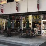 タリーズコーヒー(TULLY'S COFFEE)秋葉原UDX店