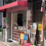 宅配弁当、京華(きょうか)神田店