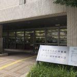 神田エリアの区立図書館、神田まちかど図書館
