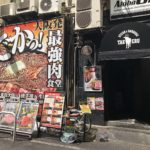 1ポンドのステーキハンバーグ タケル(TAKERU)秋葉原店