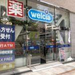 24時間営業、ウエルシア(welcia)神田小川町店