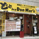 どどんがDon Mar's 御茶ノ水店
