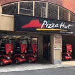 ピザハット(Pizza hut)神田店