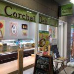 ヘルシー玄米弁当、コーチャル(Corchal)新大手町店