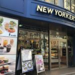 NEW YORKER'S Cafe(ニューヨーカーズカフェ)駿河台4丁目店