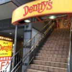 【電気街口から徒歩3分】デニーズ 秋葉原店