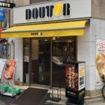 ドトールコーヒーショップ(DOUTOR COFFEE SHOP)外神田1丁目店