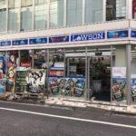 ドラゴンクエストコラボ店舗、ローソン 外神田三丁目店