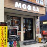 中華バーガー専門店、MOOGA(モーガ)秋葉原店