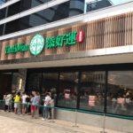 香港の人気ミシュランレストラン、添好運(ティム・ホー・ワン)