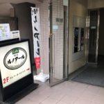 Cafeルノアール 秋葉原昭和通り口店
