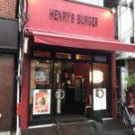 HENRY'S BURGER(ヘンリーズバーガー)秋葉原