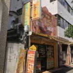 インドカレー専門店、シディーク 神田須田町店