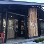 四番町のお洒落カフェ、No.4(ナンバーフォー)